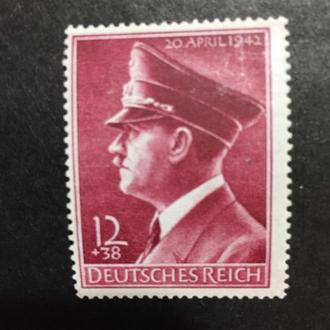 3- рейх. 1942** Полная серия