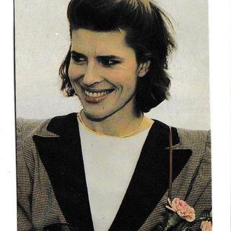 Календарик 1990 Кино, Фанни Ардан