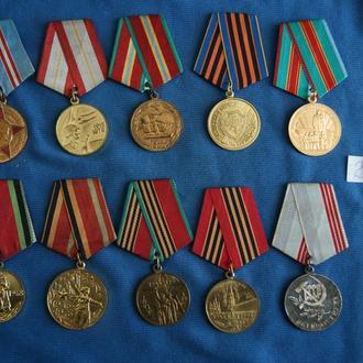 СУПЕРЛОТ !! Набор медалей  для начинающих  10 шт   № 2  ЛЮКС