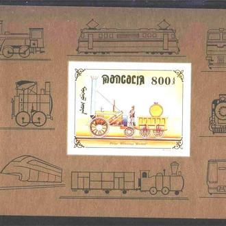 Транспорт / Техника . Монголия 1997 г  - блок - б/з - с 1 грн