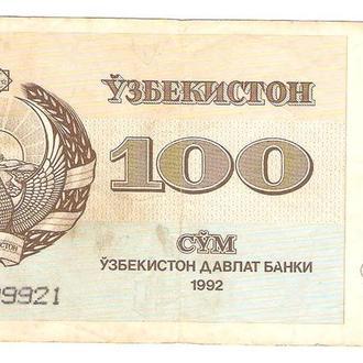100 Сум 1992г.