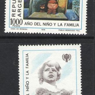 Аргентина - искусство 1979 - Michel Nr. 1427-28 **