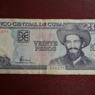 Куба 20 песо 2001 г.