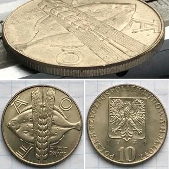 Польша 10 злотых, 1971г.  Продовольственная программа - ФАО
