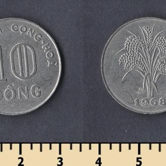 Южный Вьетнам 10 донг 1968