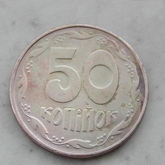 50 копеек Украина 1994 год 2АЕм (411)