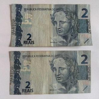 2 бразильских реала