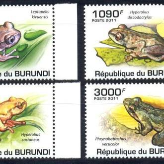Бурунди 2011 ** Фауна Земноводные Лягушки Жабы серия MNH