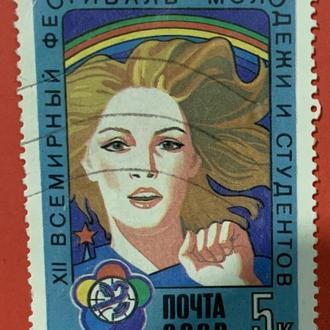 Марка 1985года