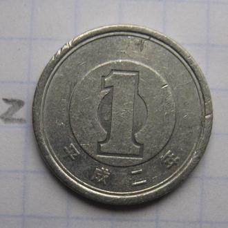 ЯПОНИЯ, 1 йена (30).