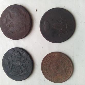 Продам монети РІ - 4 шт.