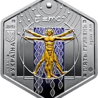 Набір/Набор из 4-х срібних монет 999 проби До 100-річчя Національної академії наук України НОВИНКА!