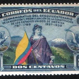 Эквадор (1938) 150 лет Конституции США