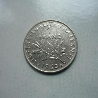 Франция 1 франк 1960