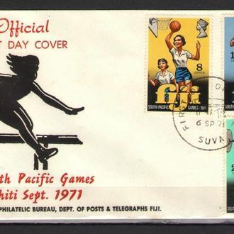Фиджи1971 ХМК с ОМ СГ Спорт Штанга Баскетбол Легкая атлетика