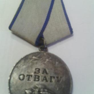 """Продам медаль """"За отвагу"""" Боевая"""