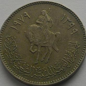 Ливия 100 дирхамов 1979 г.