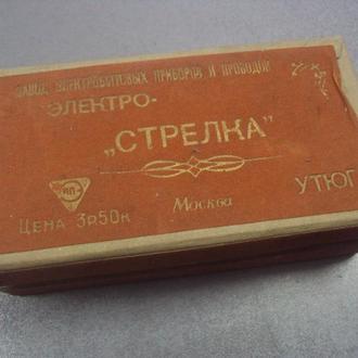 электро утюг стрелка 1966 №5740