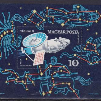 Венгрия 1973 КОСМОС СПУТНИК ВЕНЕРА-8 КОСМИЧЕСКИЙ АППАРАТ АСТРОНОМИЯ СОЗВЕЗДИЯ Bl.95A Mi.2846А** EUR5
