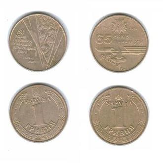Монеты, украинская гривна, ювилейные