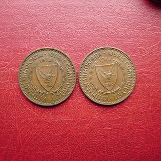 Кипр 5 милс 1963-1977