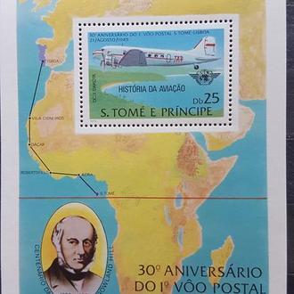 Сан Томе и Принсипи 1979 авиация, история почты, Роуленд Хилл Блок Михель = 25 евро**