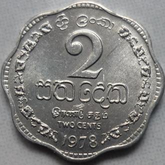 Шри-Ланка 2 цента 1978 состояние
