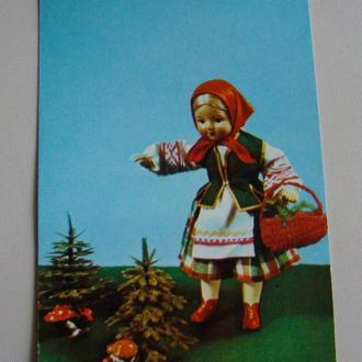 Открытки с куклами.