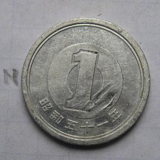 ЯПОНИЯ, 1 йена (22).