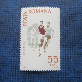 марка Румыния 1965 бег MNH