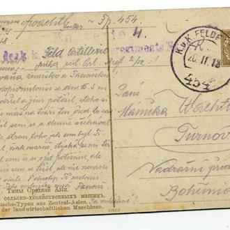 Поштівка штамп Feldpost-454.1918 р. Верблюди.