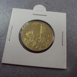 монета 2 злотых 1999 волки серый волк №6