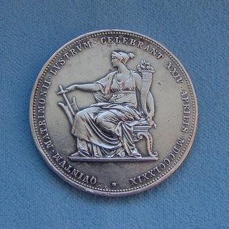 2 ГУЛЬДЕНА АВСТРО-ВЕНГРИЯ 1879 г. С 1 ГРН! Серебро 900. Монета ZWEI GULDEN СЕРЕБРЯНАЯ СВАДЬБА.
