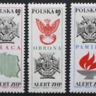 Польша 1969 Скаутизм