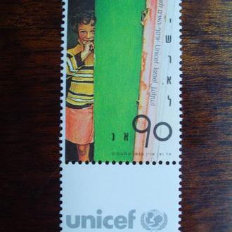 Израиль. 1989г. Защита детей. Девушка. UNICEF. Полная серия с купоном. MNH