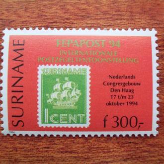 Суринам.1994г. Парусник. MNH. КЦ 9.50 евро