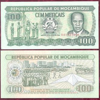 Боны Африка Мозамбик 100 метикас 1983-89 г.