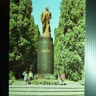 КИЇВ/КИЕВ ПАМЯТНИК ЛЕНИНУ 1970 тир 200т