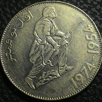 Алжир 5 динаров 1974 год