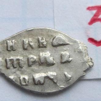 Чешуйка(копейка)Петр 1.С датой.Серебро.Оригинал.