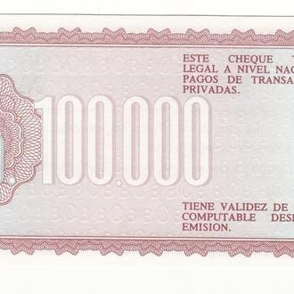 Боливия 10 сентаво на 100000 боливиано 1987 1984 нечастая
