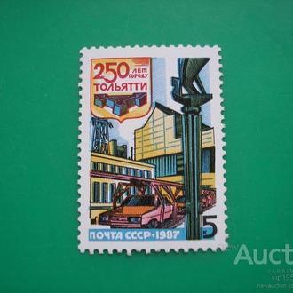 СССР 1987 Тольятти MNH