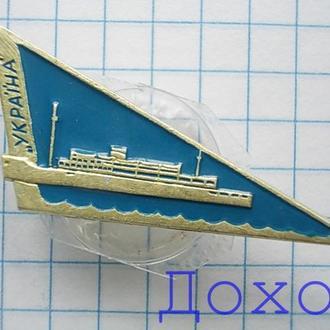 Значок Україна Украина корабль флот №1
