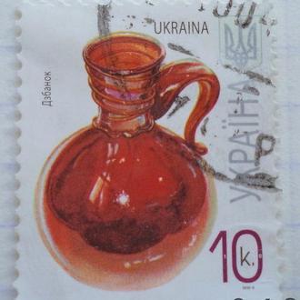 Марка почта Украина 2010 - II Дзбанок Кувшин
