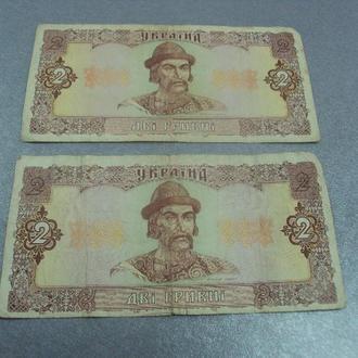 банкнота 2 гривны 1992 год лот 2 шт матвиенко
