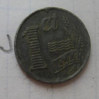 НИДЕРЛАНДЫ, 1 цент 1944 г.