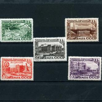 25 лет Узбекской ССР. 1950 год **.