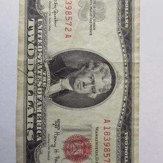 США 2 доллара 1963 г.