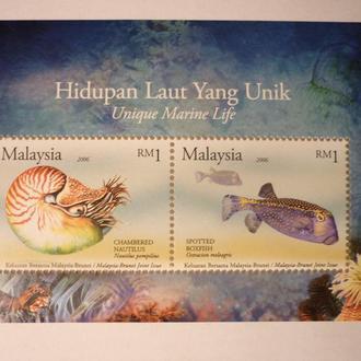 """Блок из серии """"Уникальная морская жизнь"""" Малайзия 2006 год Hidupan Laut Yang Unik"""
