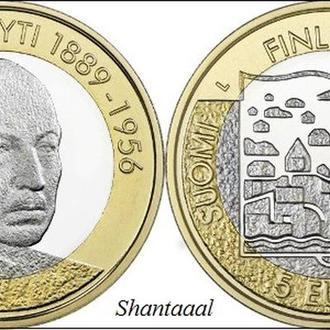 Shantаal, Финляндия 5 Евро 2017, Ристо Хейкки Рюти, 5й Президент